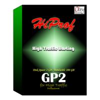 Hosting GP2